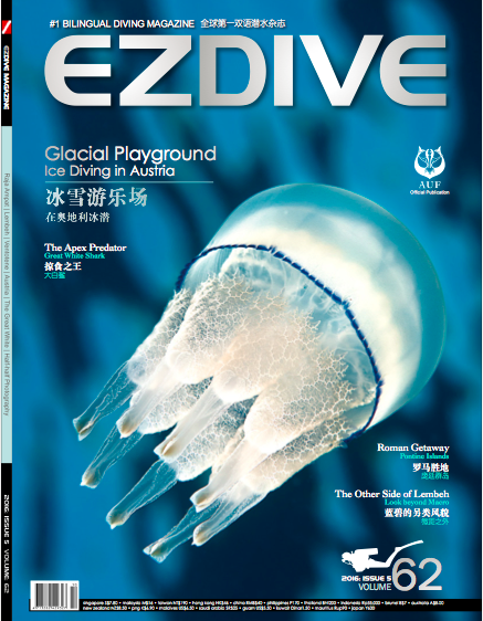 EZDIVE Diving Magazine Issue 62