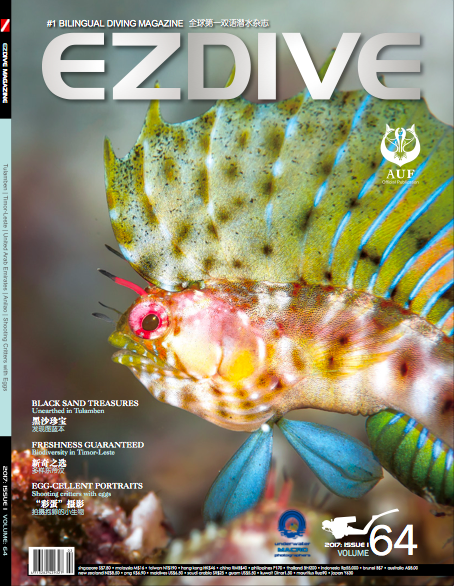 EZDIVE Diving Magazine Issue 64