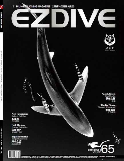 EZDIVE Diving Magazine Issue 65
