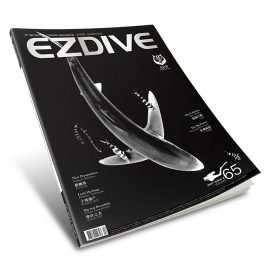 EZDIVE Diving Magazine Issue #65