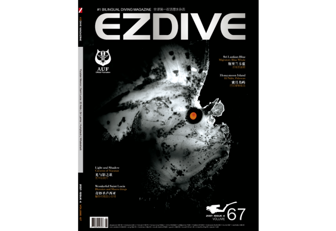 EZDIVE Diving Magazine Issue 67