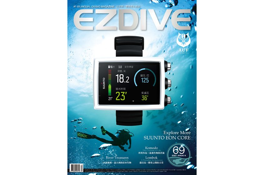 EZDIVE Diving Magazine Issue 69