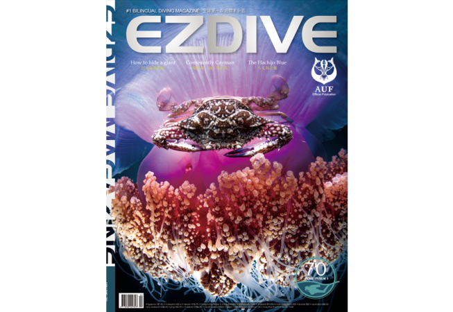 EZDIVE Diving Magazine Issue 70