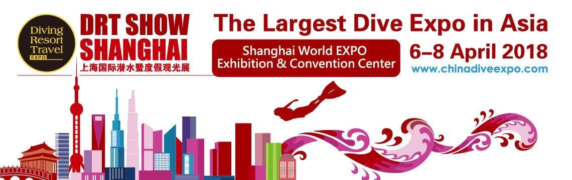 DRT SHOW Shanghai 2018
