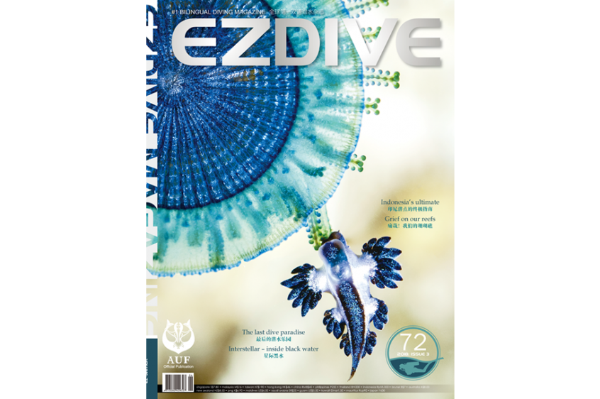 EZDIVE Diving Magazine Issue 72