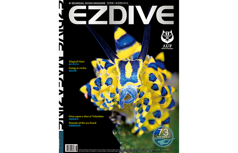 EZDIVE Diving Magazine Issue 73