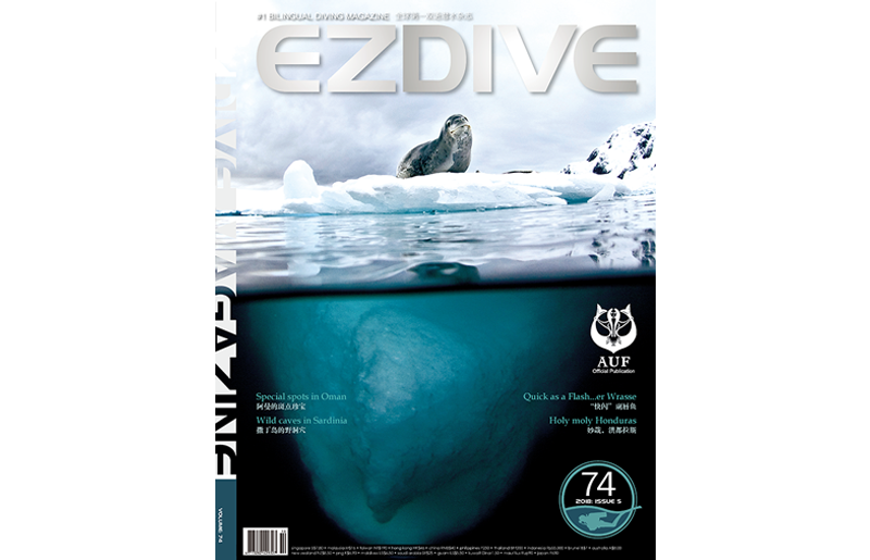 EZDIVE Diving Magazine Issue 74