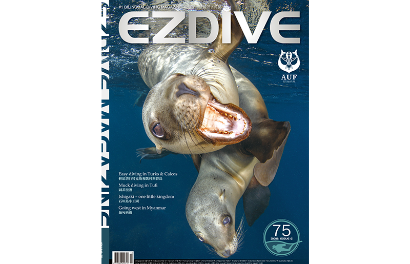 EZDIVE Diving Magazine Issue 75