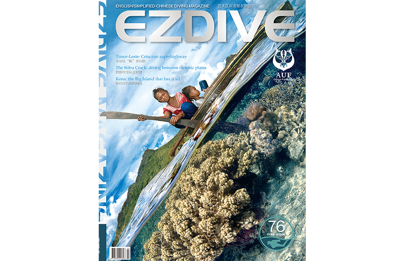 EZDIVE Diving Magazine Issue 76