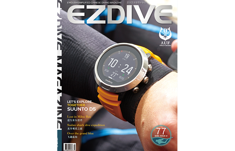 EZDIVE Diving Magazine Issue 77