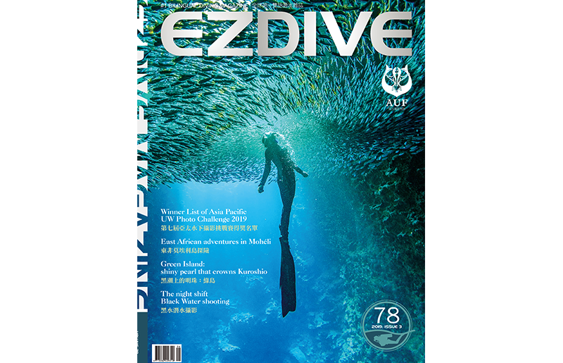 EZDIVE Diving Magazine Issue 78
