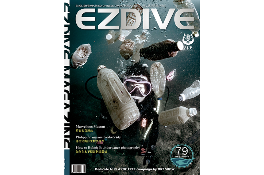 EZDIVE Diving Magazine Issue 79