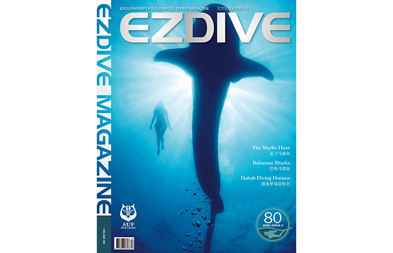 EZDIVE Diving Magazine Issue 80