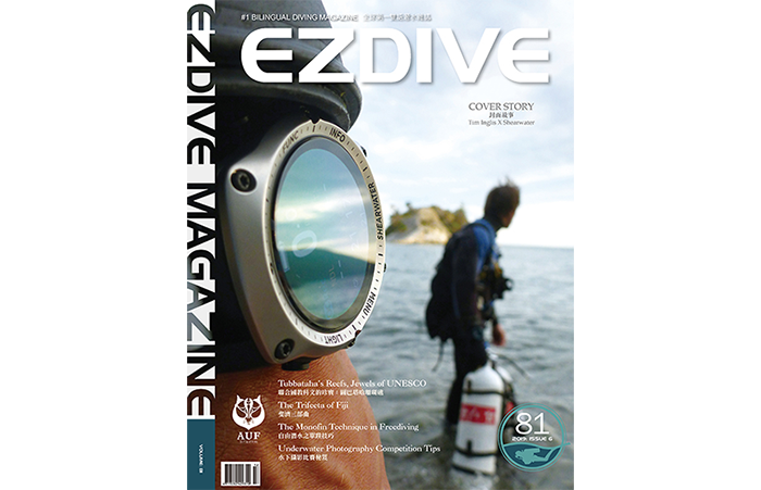 EZDIVE Diving Magazine Issue 81