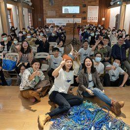 集合了!海洋狗仔隊 – 海洋公民科學嘉年華