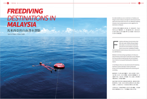 EZDIVE DIVING Magazine Issue 88