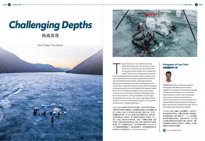 EZDIVE Diving Magzine Issue 88